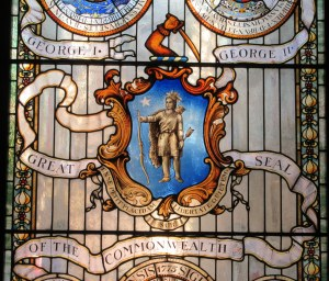 Massachusetts current state seal.